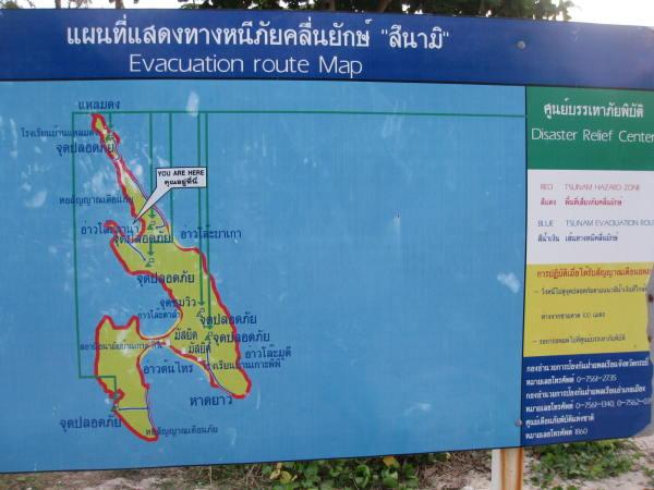 Une carte de Kho Phi Phi !