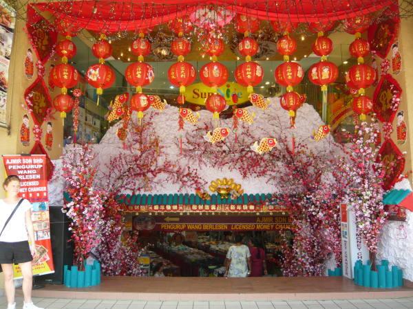 A deux jours du nouvel an chinois !